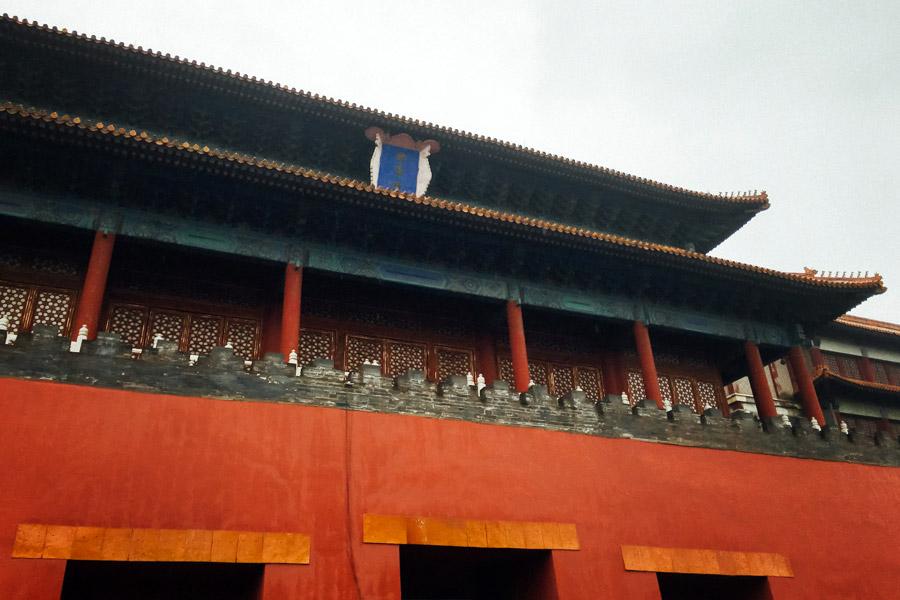Madelene-Farin-China-0055.jpg