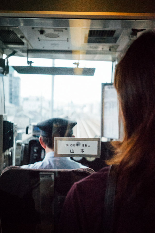 Madelene-Farin-Japan-0188.jpg