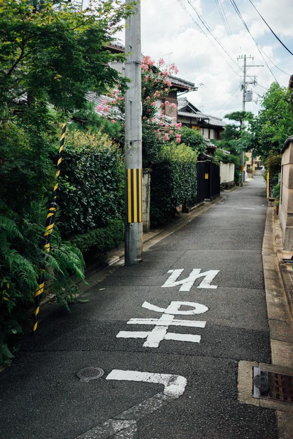 Madelene-Farin-Japan-0372.jpg