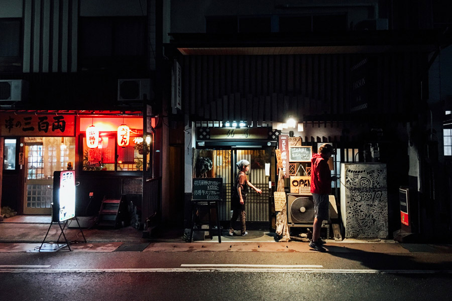 Takayama, Japan at night.