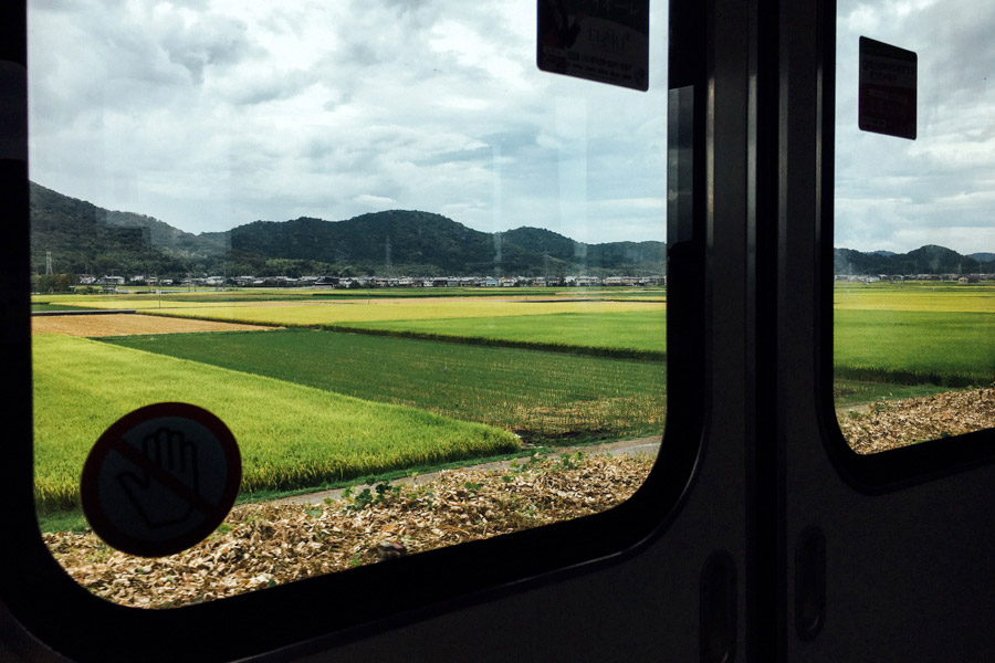 Madelene-Farin-Japan-0422.jpg