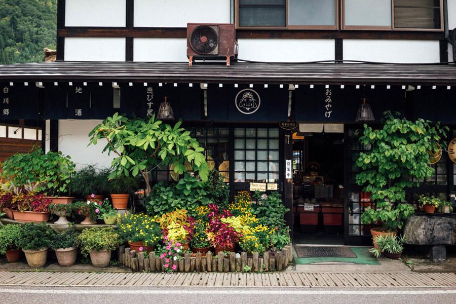 Madelene-Farin-Japan-0461.jpg