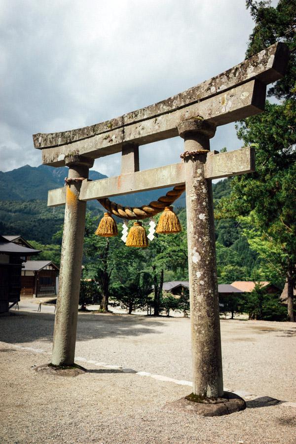 Madelene-Farin-Japan-0467.jpg
