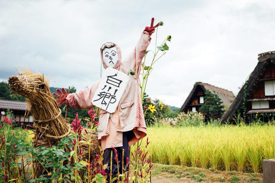Madelene-Farin-Japan-0488.jpg