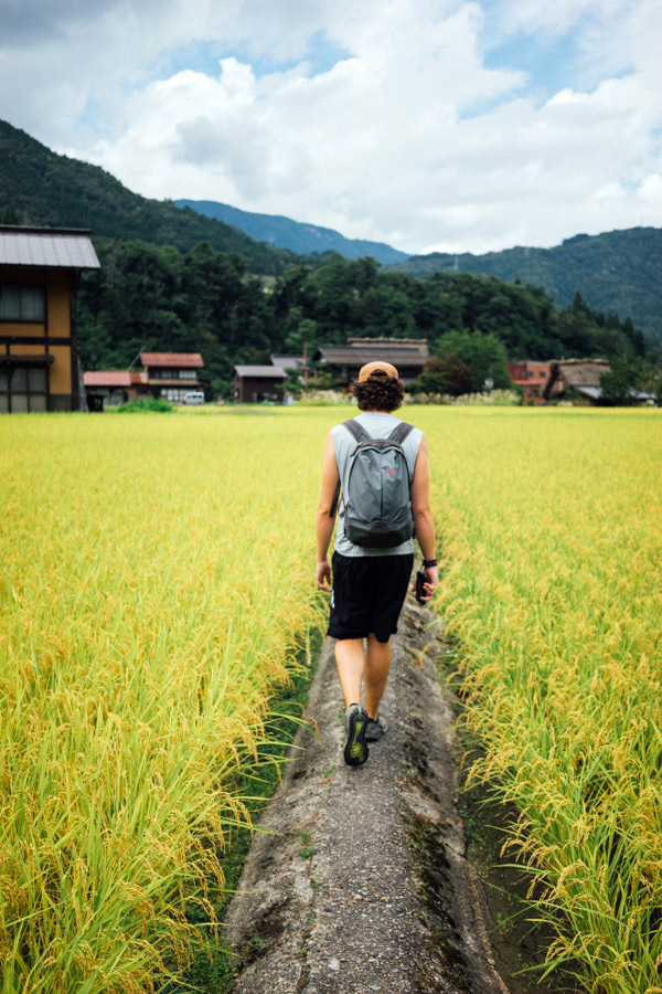 Madelene-Farin-Japan-0499.jpg