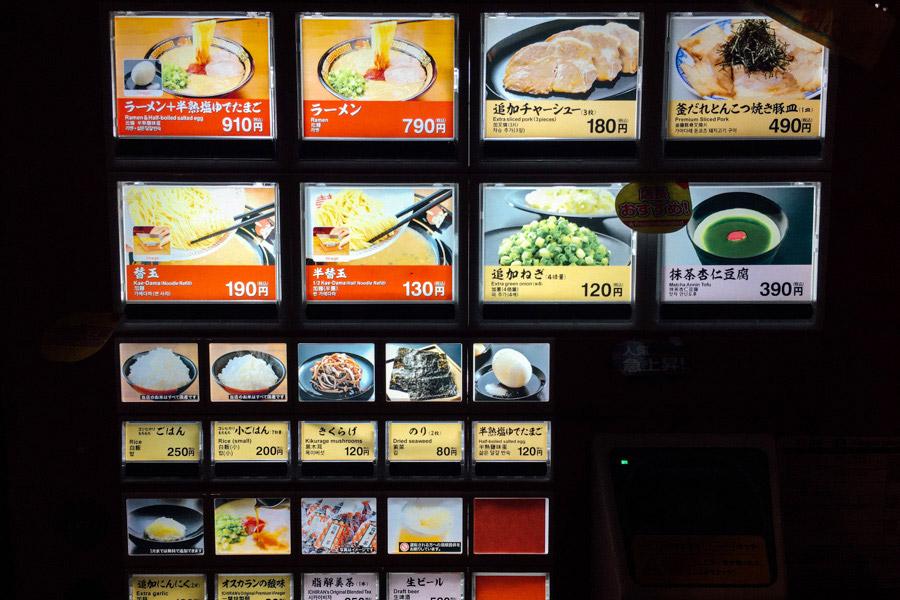 Madelene-Farin-Japan-0573.jpg