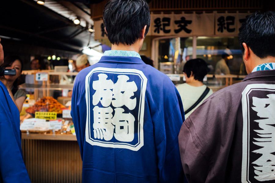Madelene-Farin-Japan-0637.jpg
