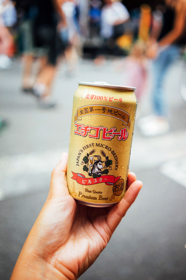 Madelene-Farin-Japan-0645.jpg