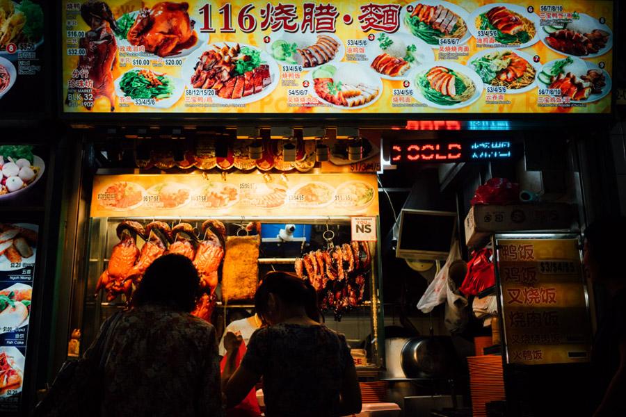Madelene-Farin-Singapore-0112.jpg
