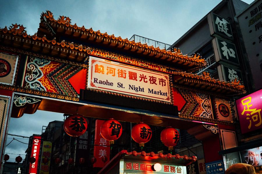 Madelene-Farin-Taiwan-0008.jpg