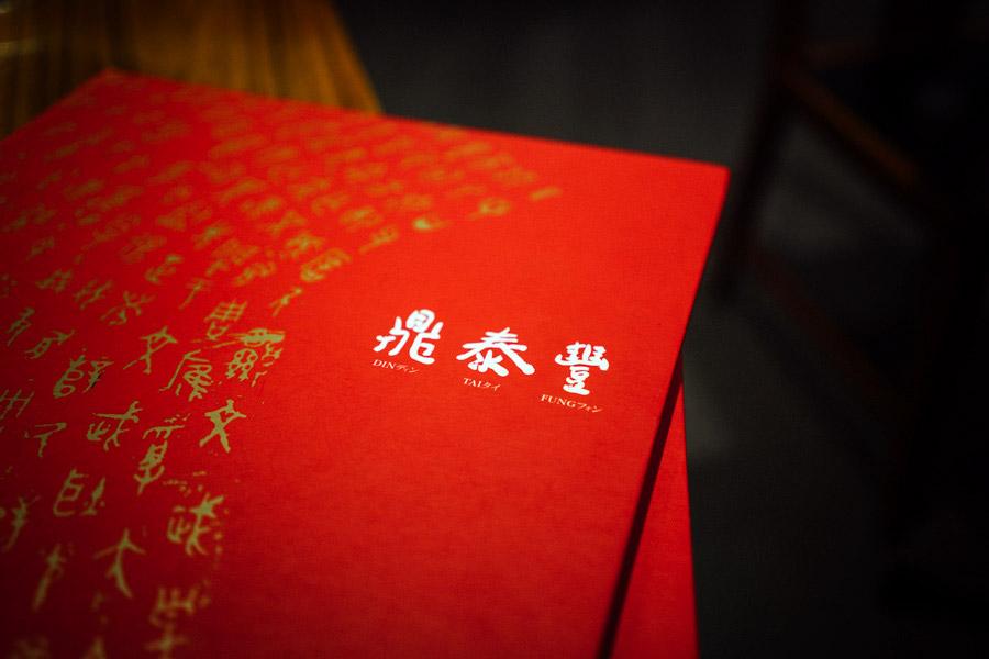 Madelene-Farin-Taiwan-0041.jpg