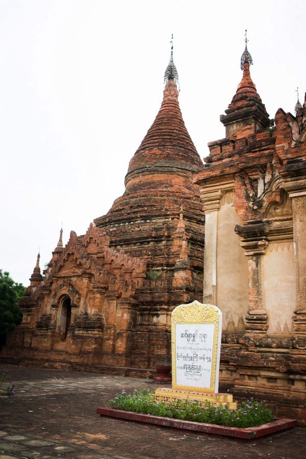 Madelene-Farin-Myanmar-0254.jpg