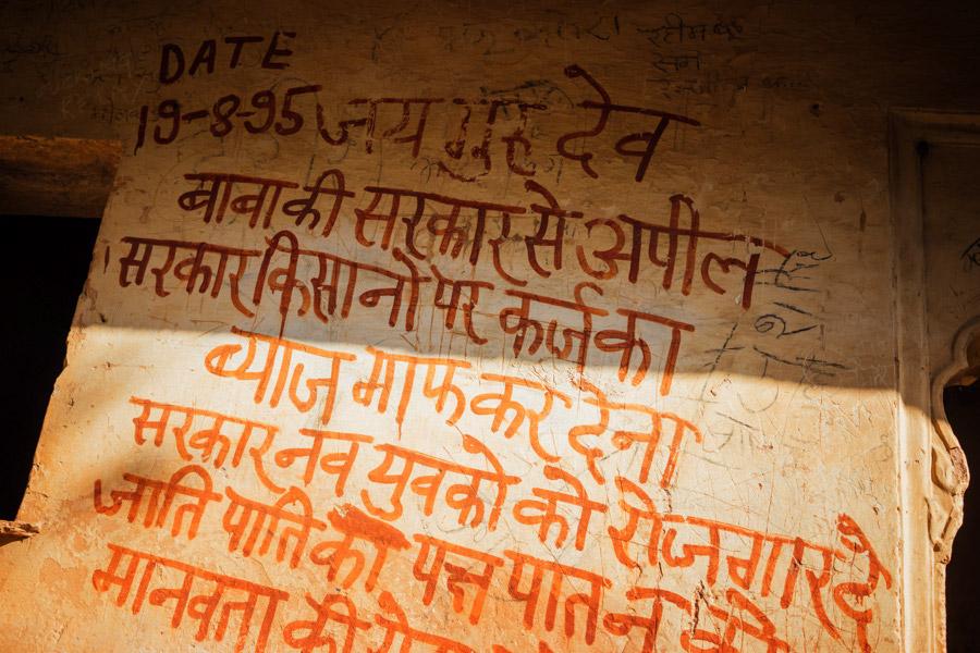 Madelene-Farin-India-0642.jpg