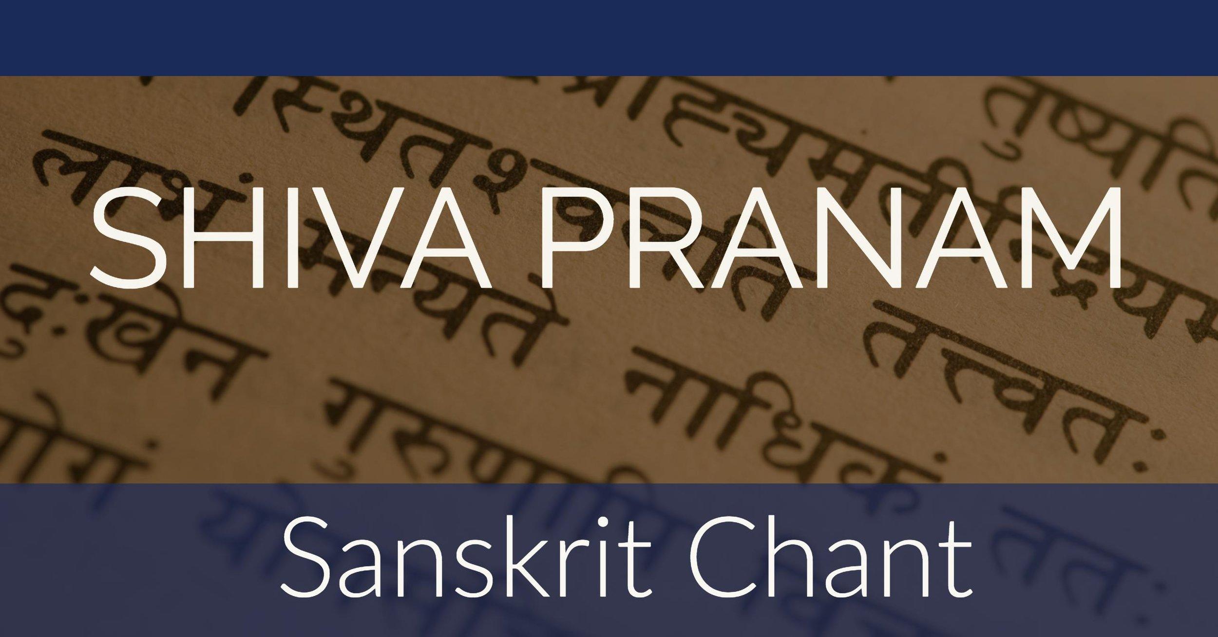 Course Card Shiva Pranam.jpg