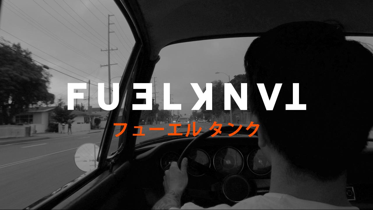 Next Up Trailer.jpg