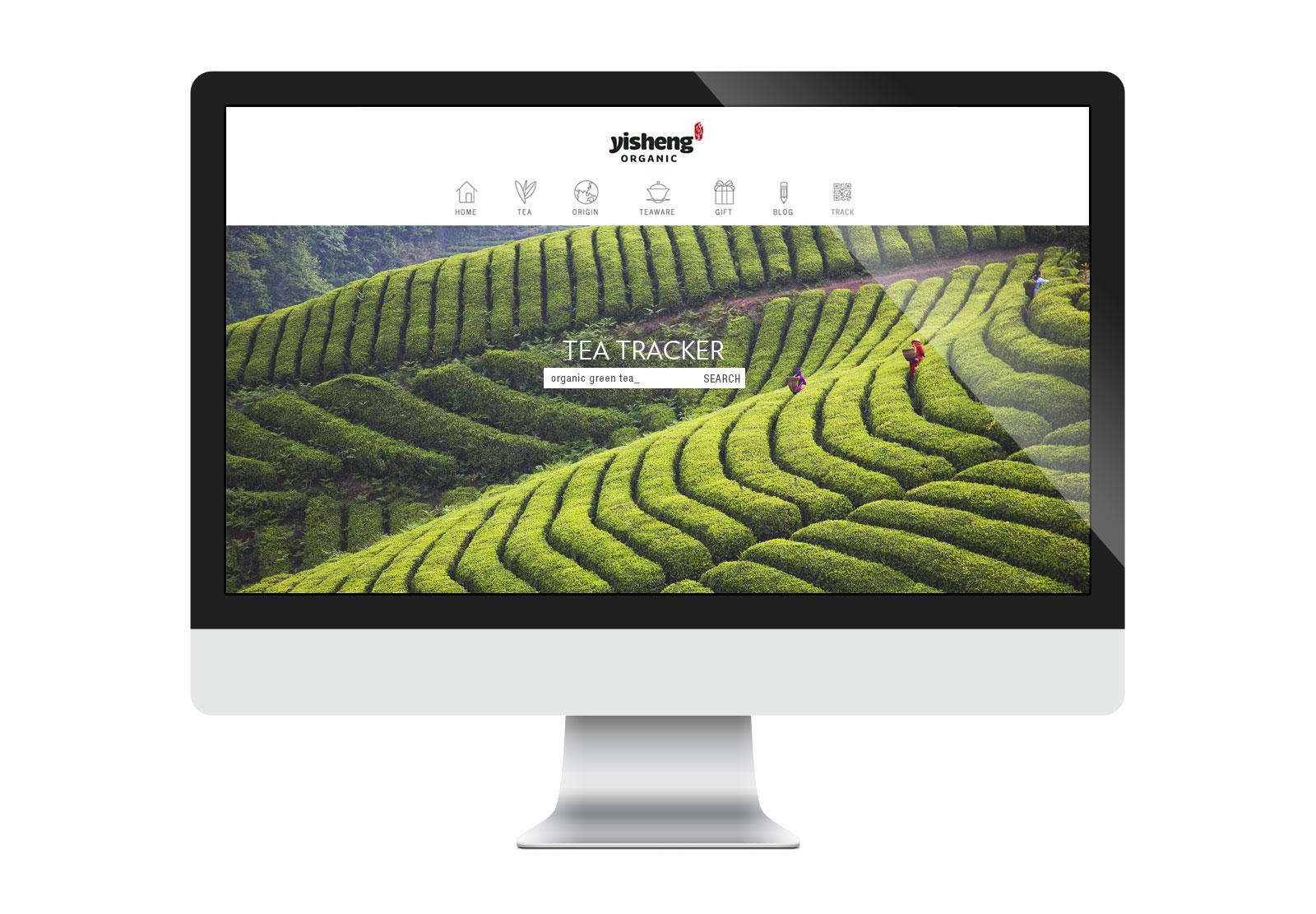 yisheng-web-tracking.jpg