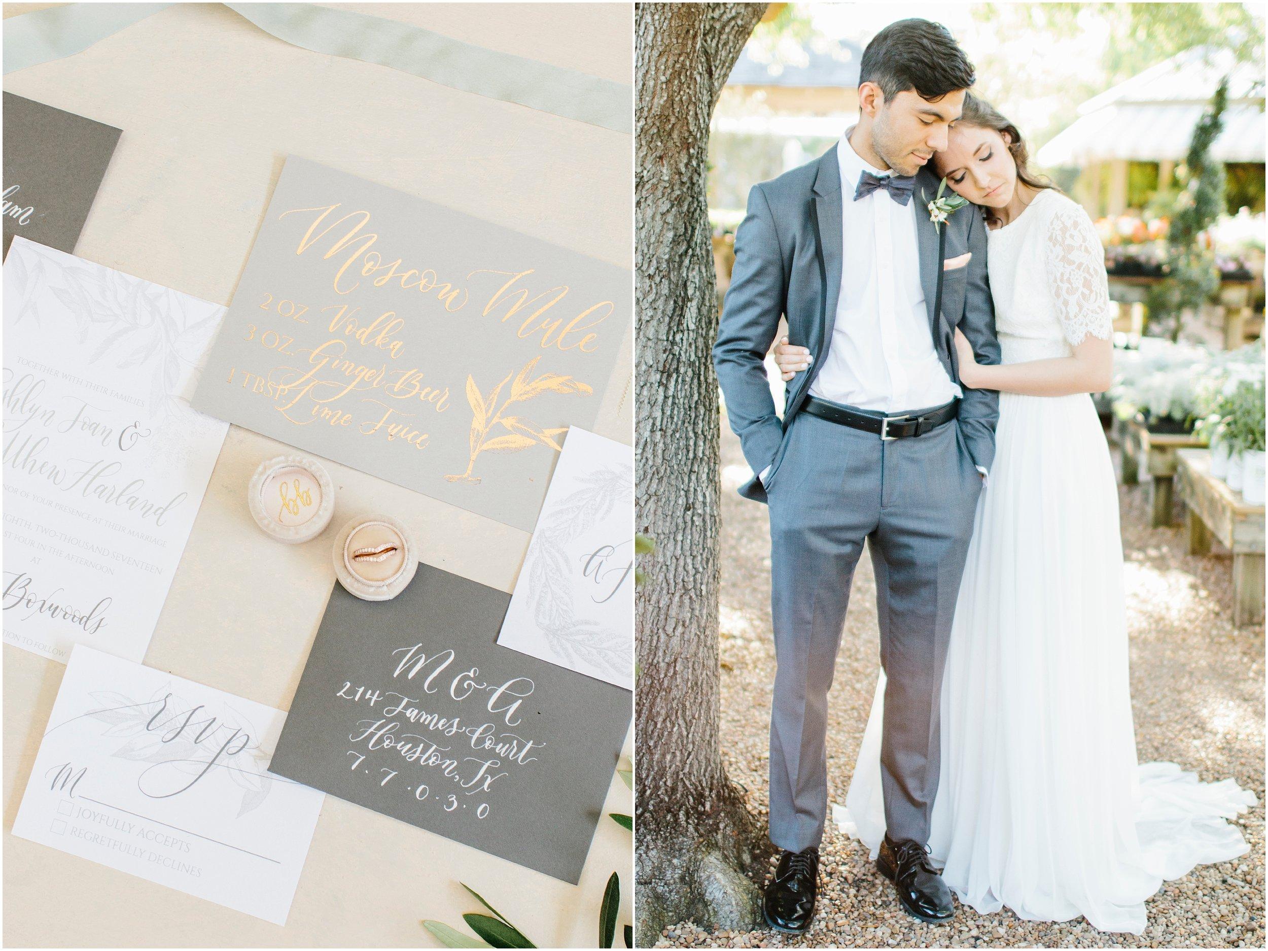 tiny_boxwoods_wedding_0571.jpg
