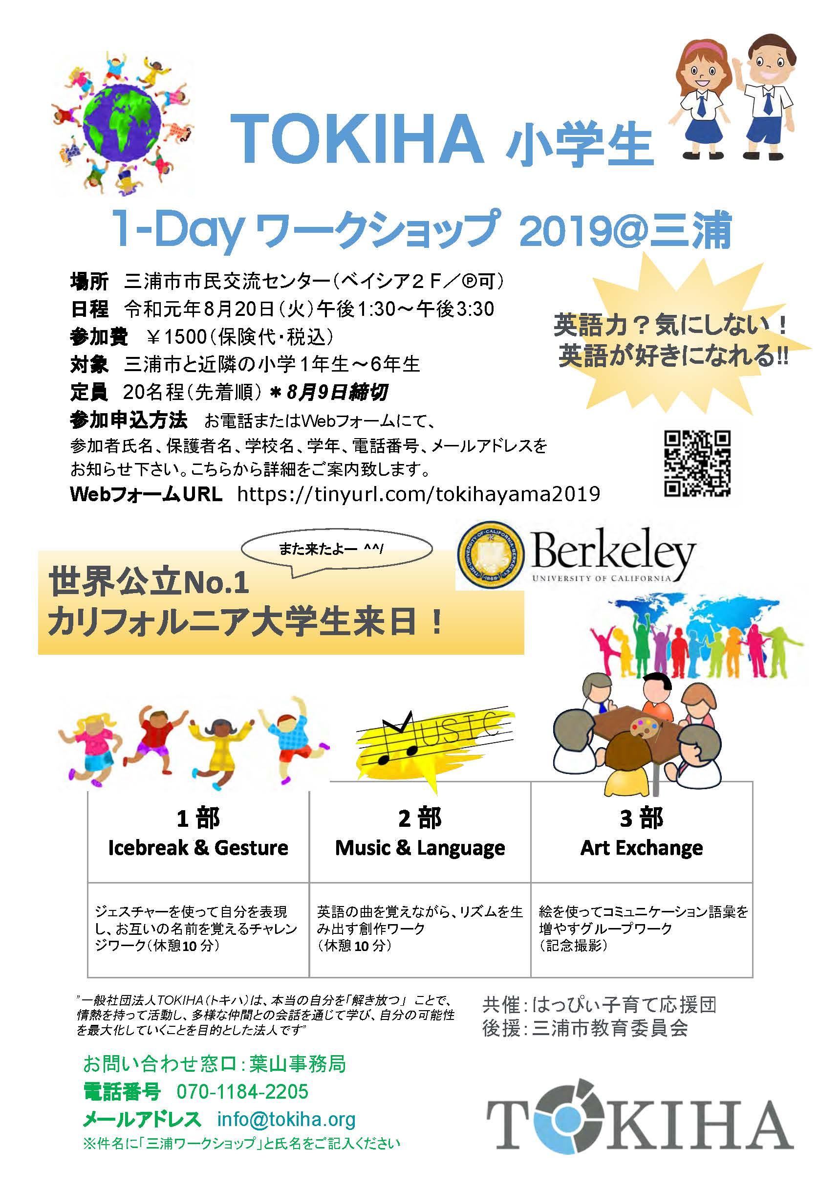 Copy of Hayama小学生 (1)reduce.jpg