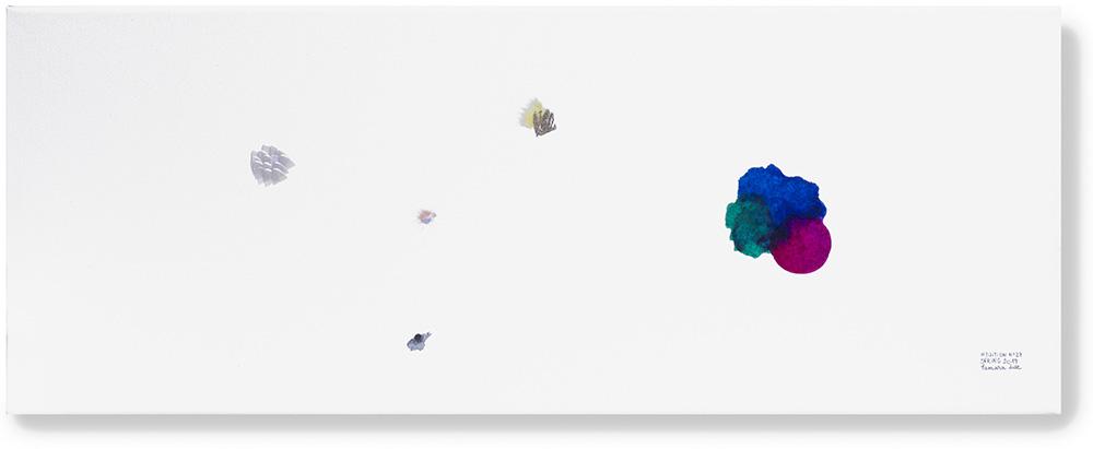 Intuition N°27, 23x60x2cm