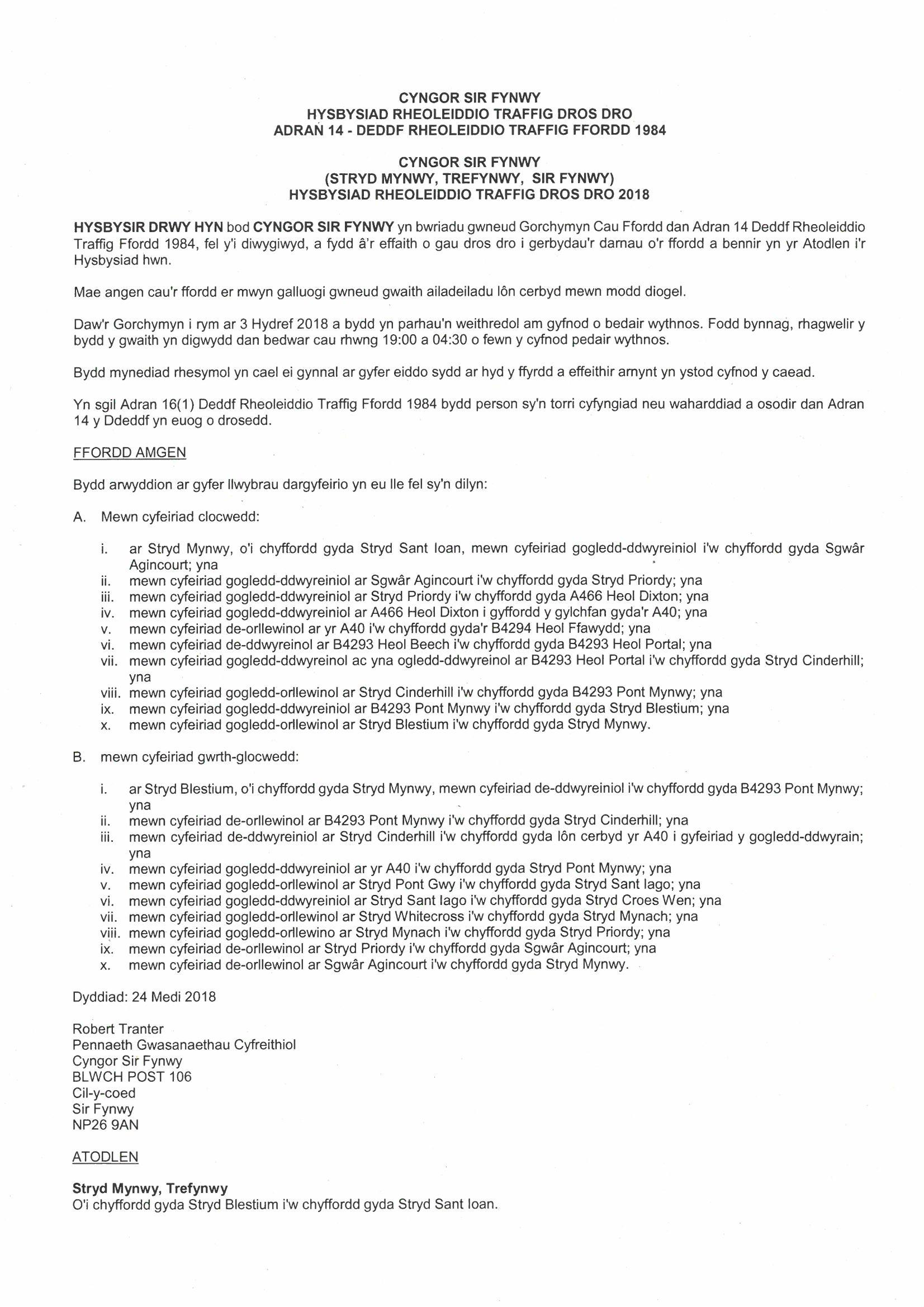 Notice of Intention Monnow Street Monmouth (Cym).jpeg