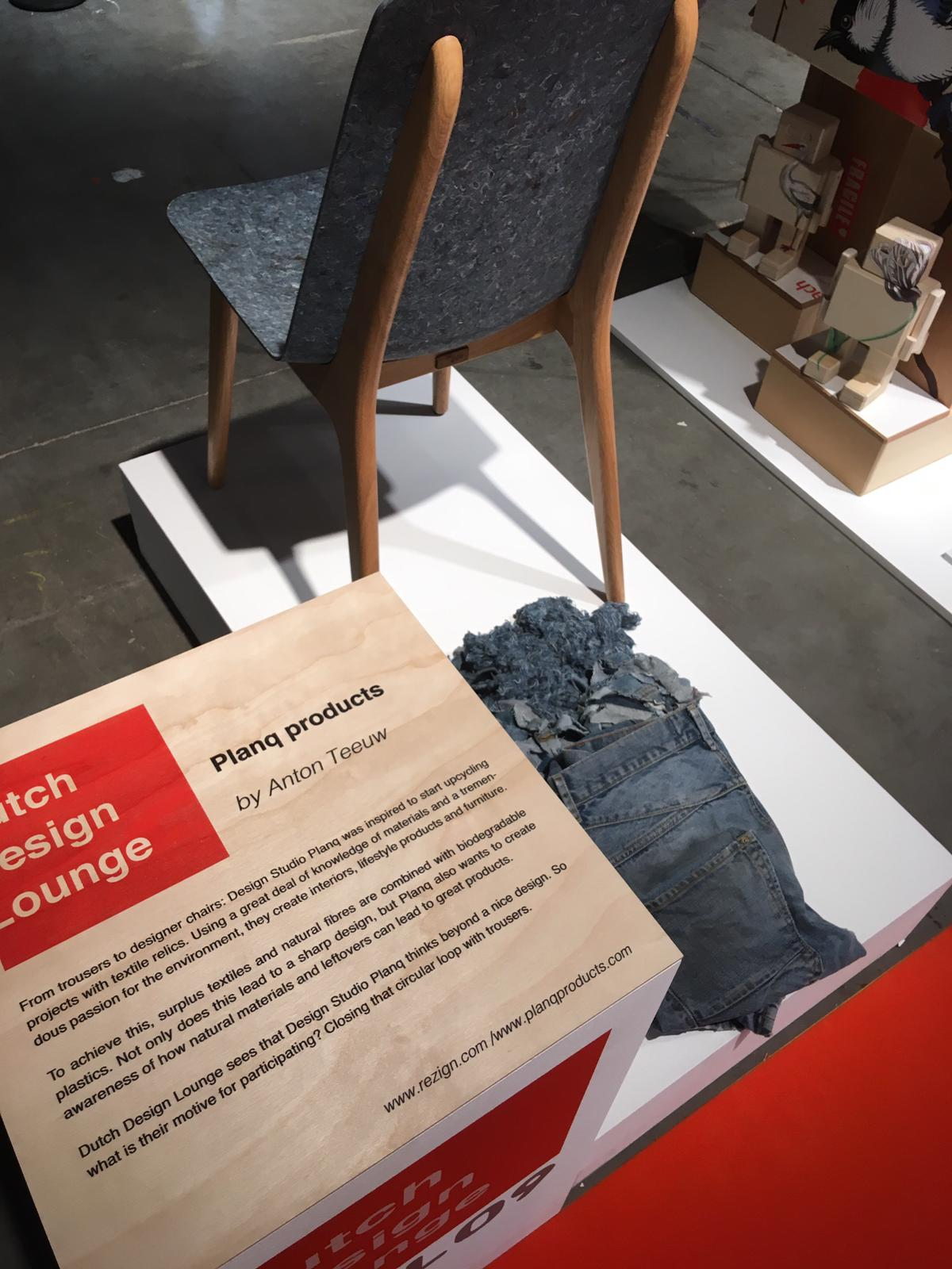 Spijkerbroeken_Duurzaam_Biennale_Interieur_Dutch_Design.jpeg