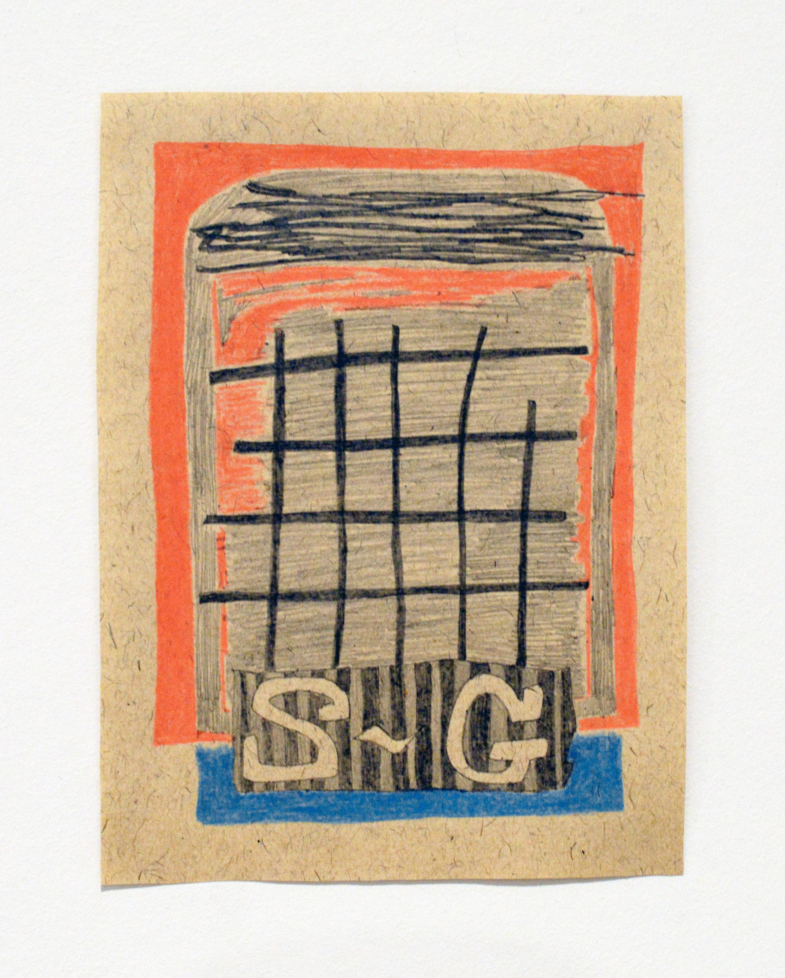 'Mix 4' - Pencil on handmade cotton rag paper - 17,5 x 13 cm - 2017