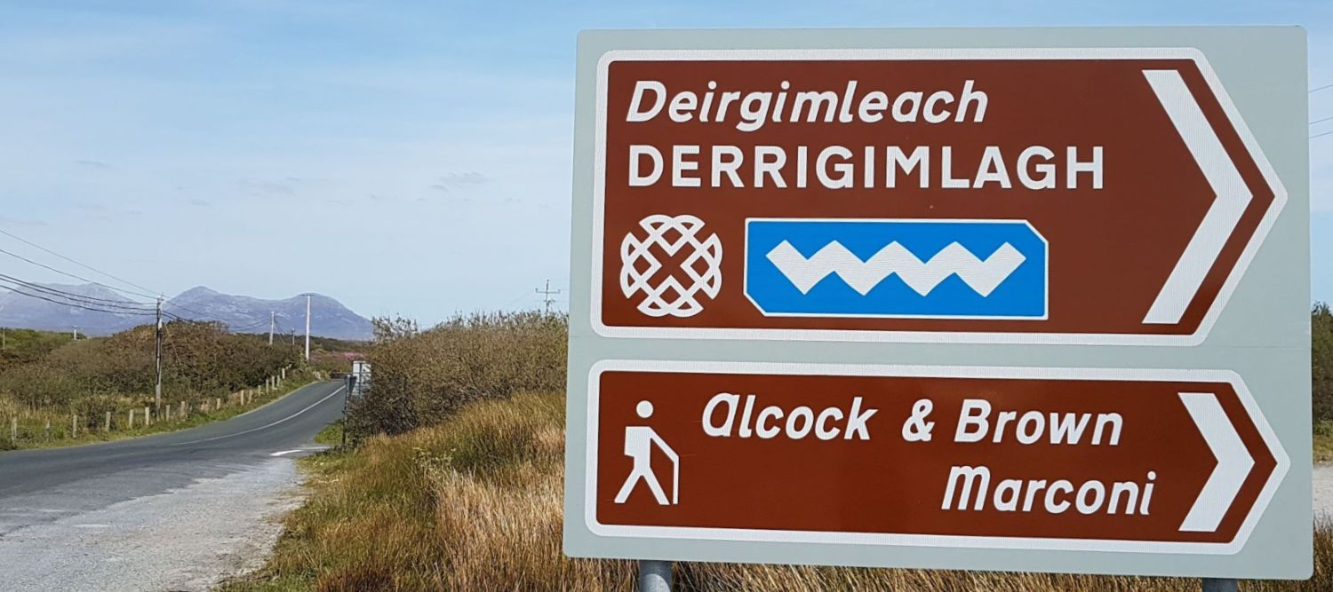 There's a well illustrated series of panels, the Derrigimlagh Discovery Point, just moments from this sign, that give the story both of the Marconi development and the Atlantic flight. You also have the option to stride out on a well-marked path to see the site for yourself. Well worth it if the weather is fine.