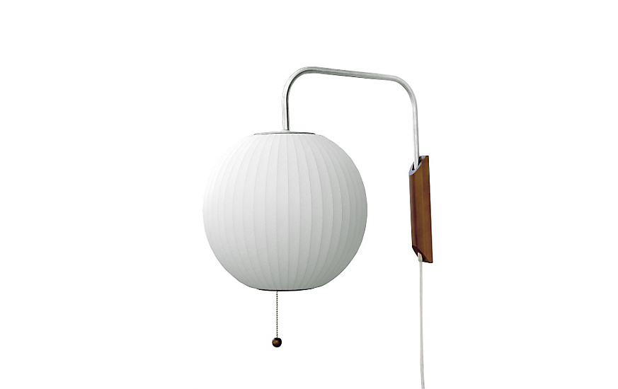 Nelson Sconce - Design Within Reach