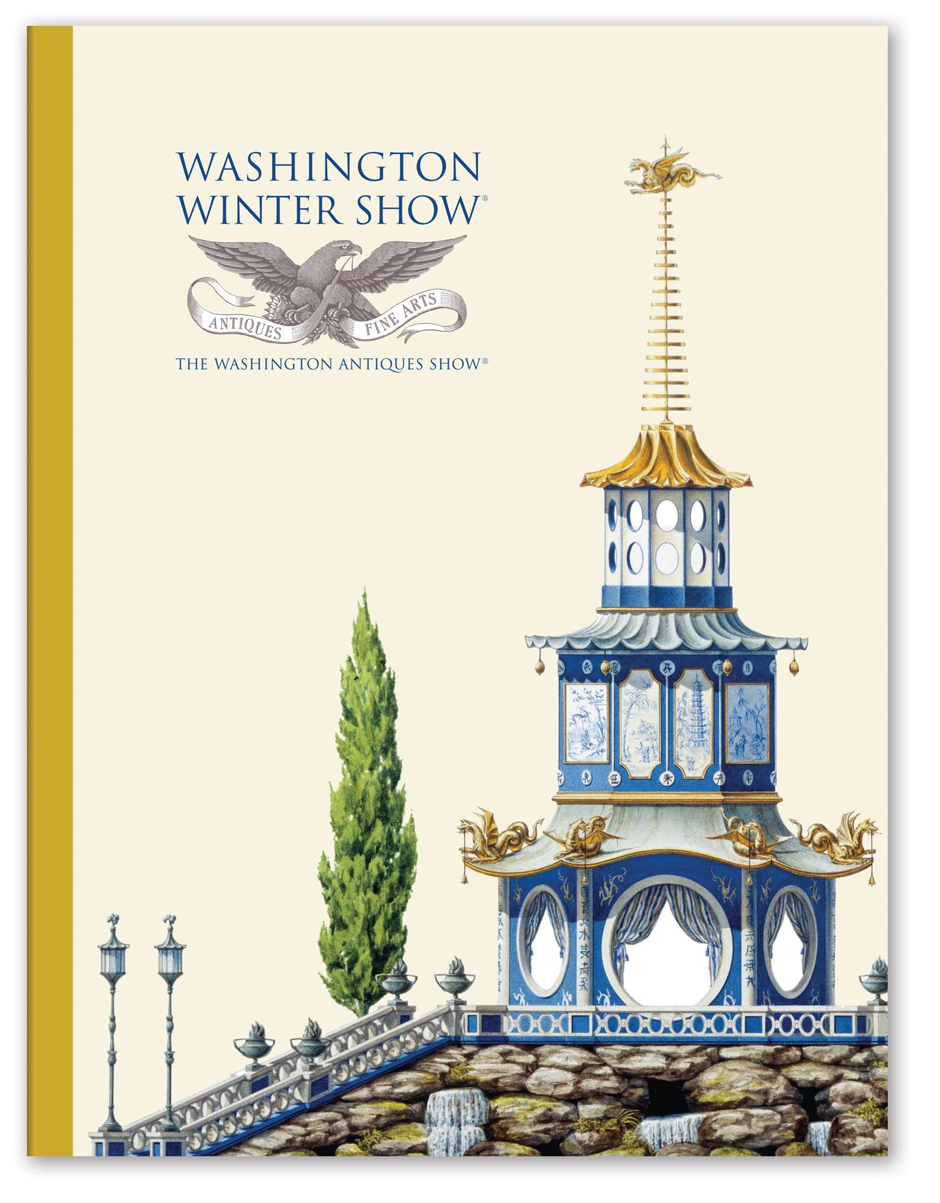 WWS2018 Catalog Cover