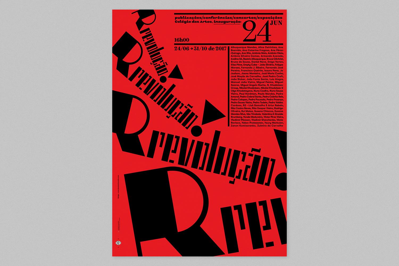 Rrevolucao_FOLIO_WEB7.jpg