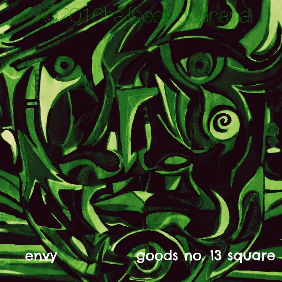 envy - goods no. 13 square - art- print - halfpeeledbanana.com