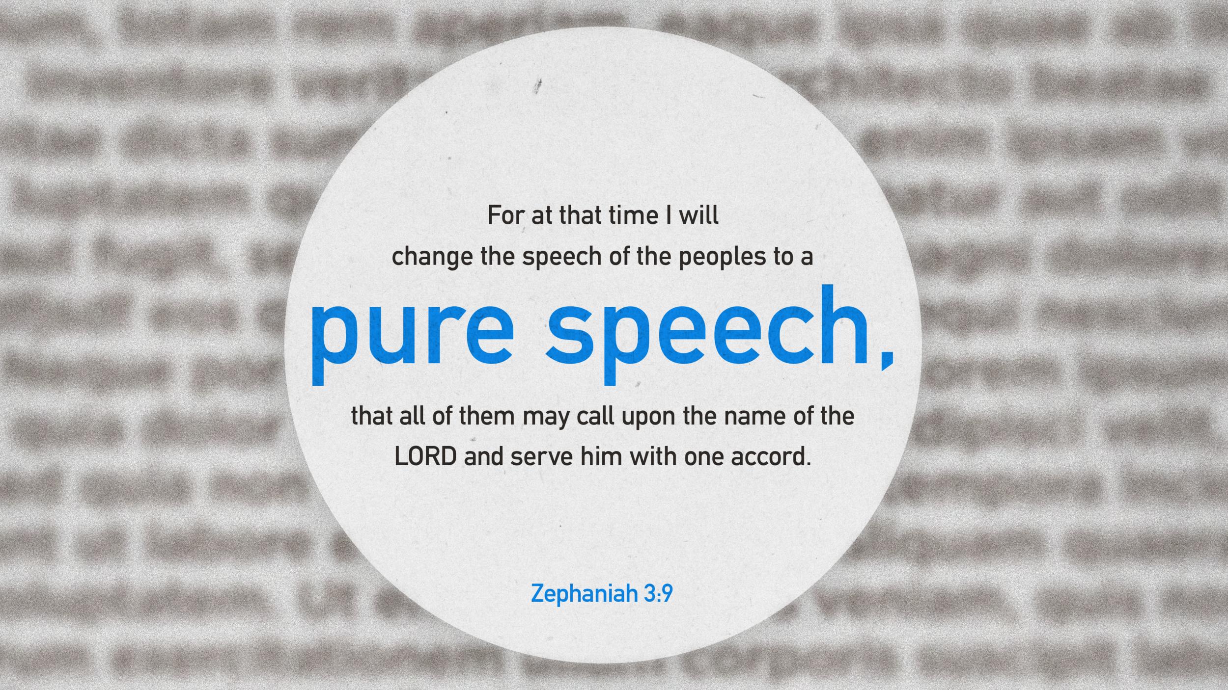 Zephaniah_3_9-3840x2160.png