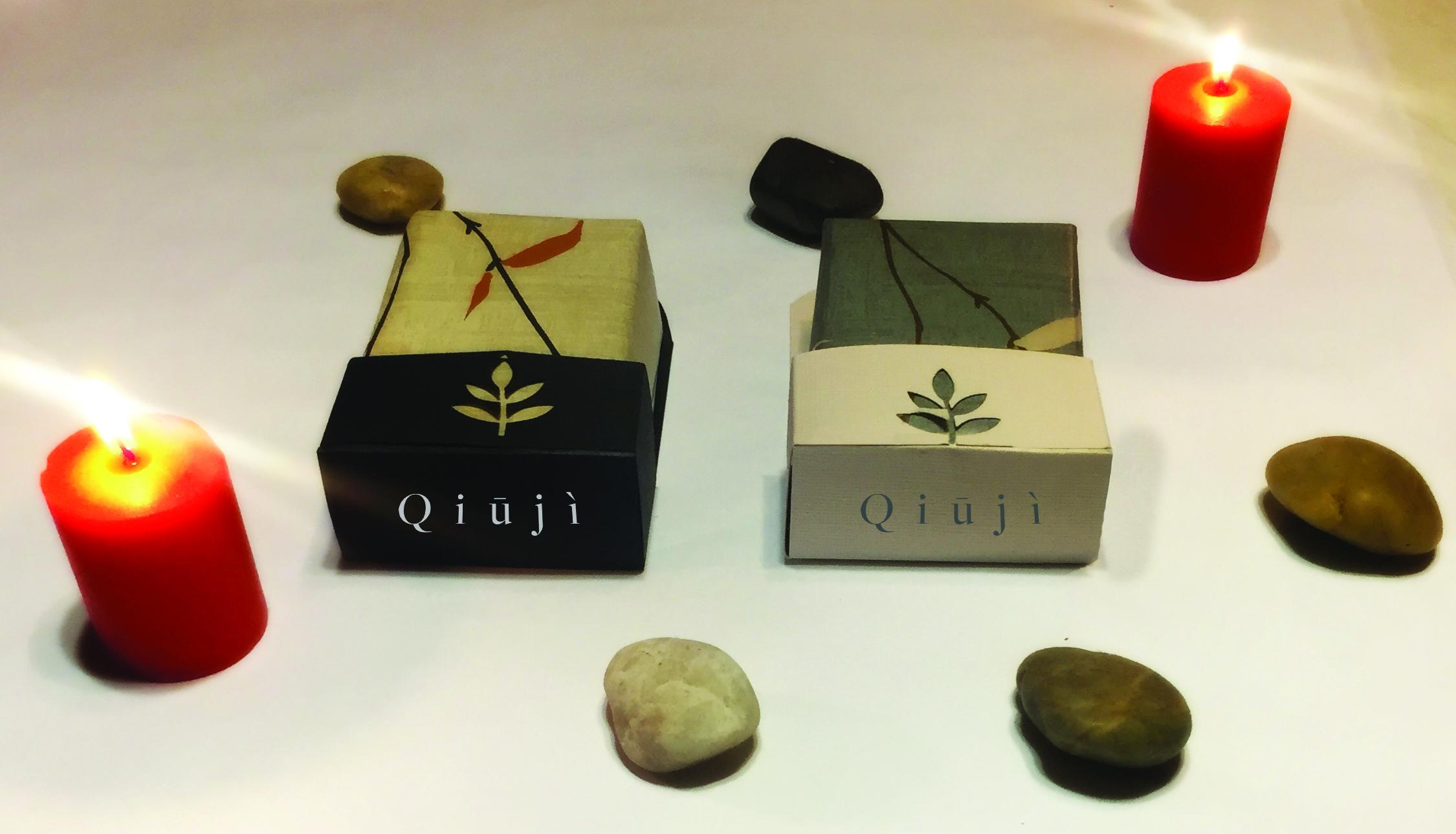 Quiji4.jpg