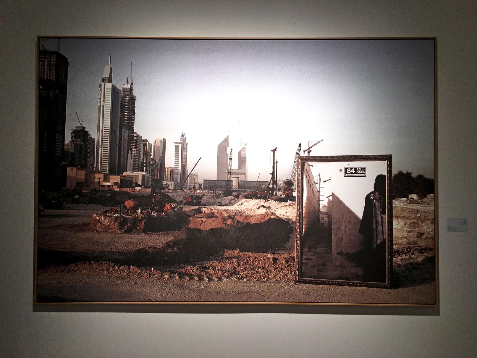 Reem Al Ghaith, Frame Five, 2006