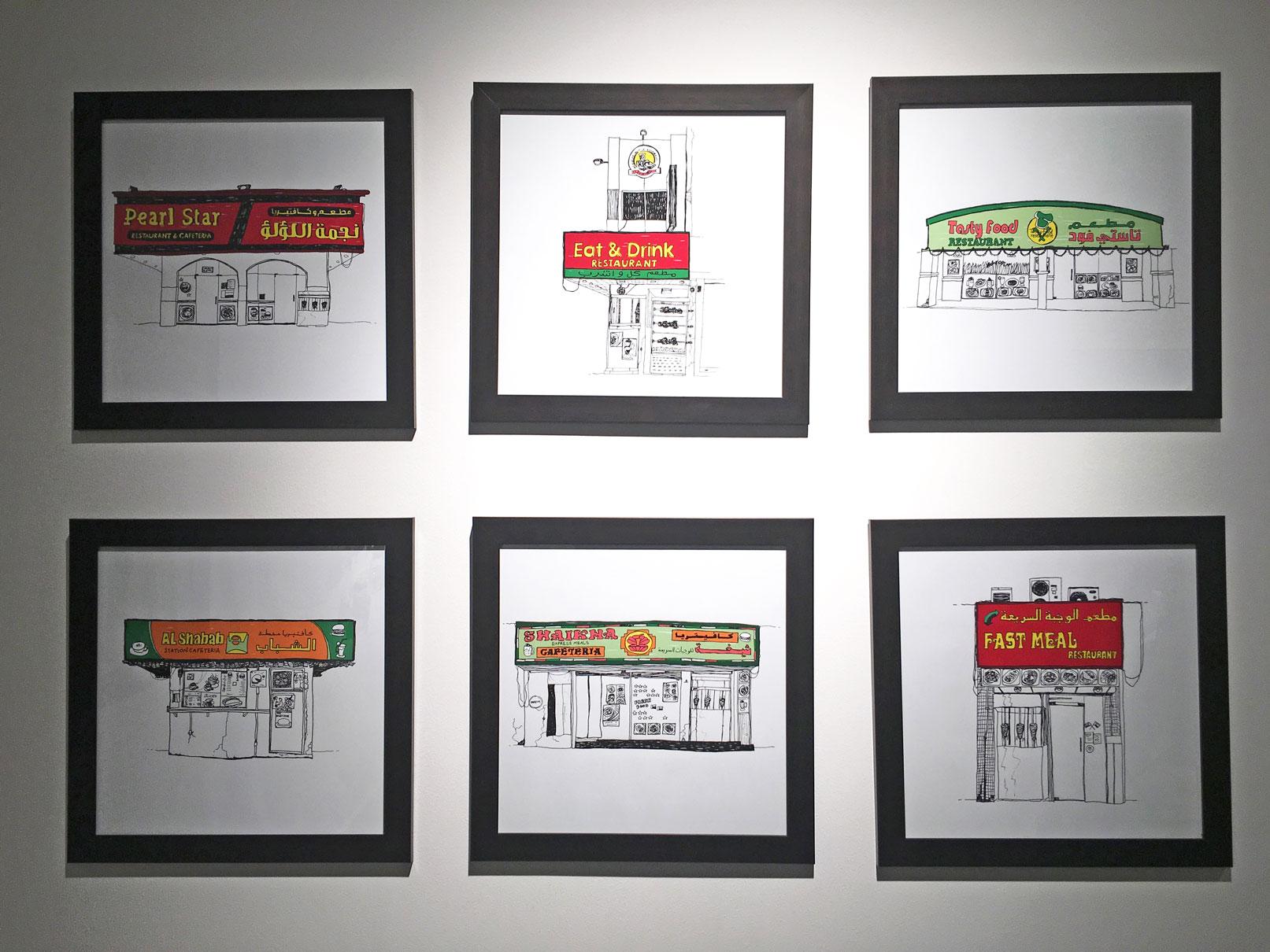 Khalid Mezaina, Cafeterias of the UAE, 2016