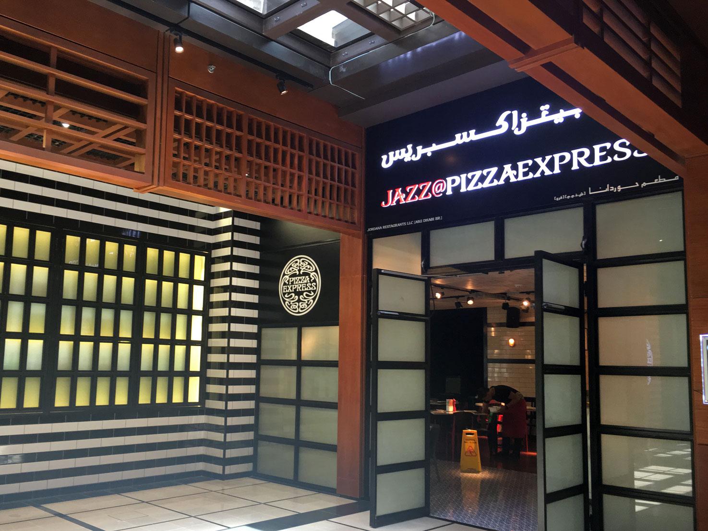 Jazz @Pizza Express, The Hub at World Trade Center Mall, Abu Dhabi