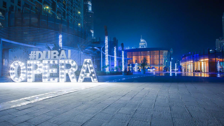 Photo credit:  Dubai Opera