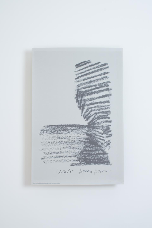 Kengo Kuma print (1 of 2).jpg