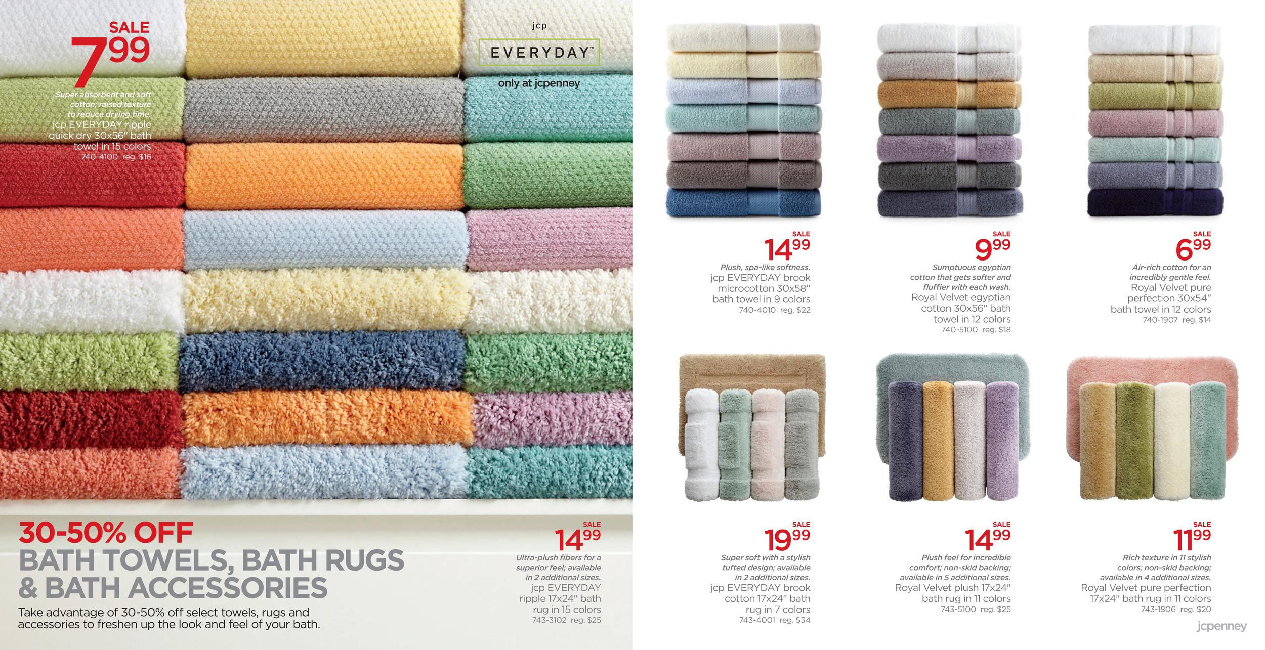 21DMB4_Towels.jpg