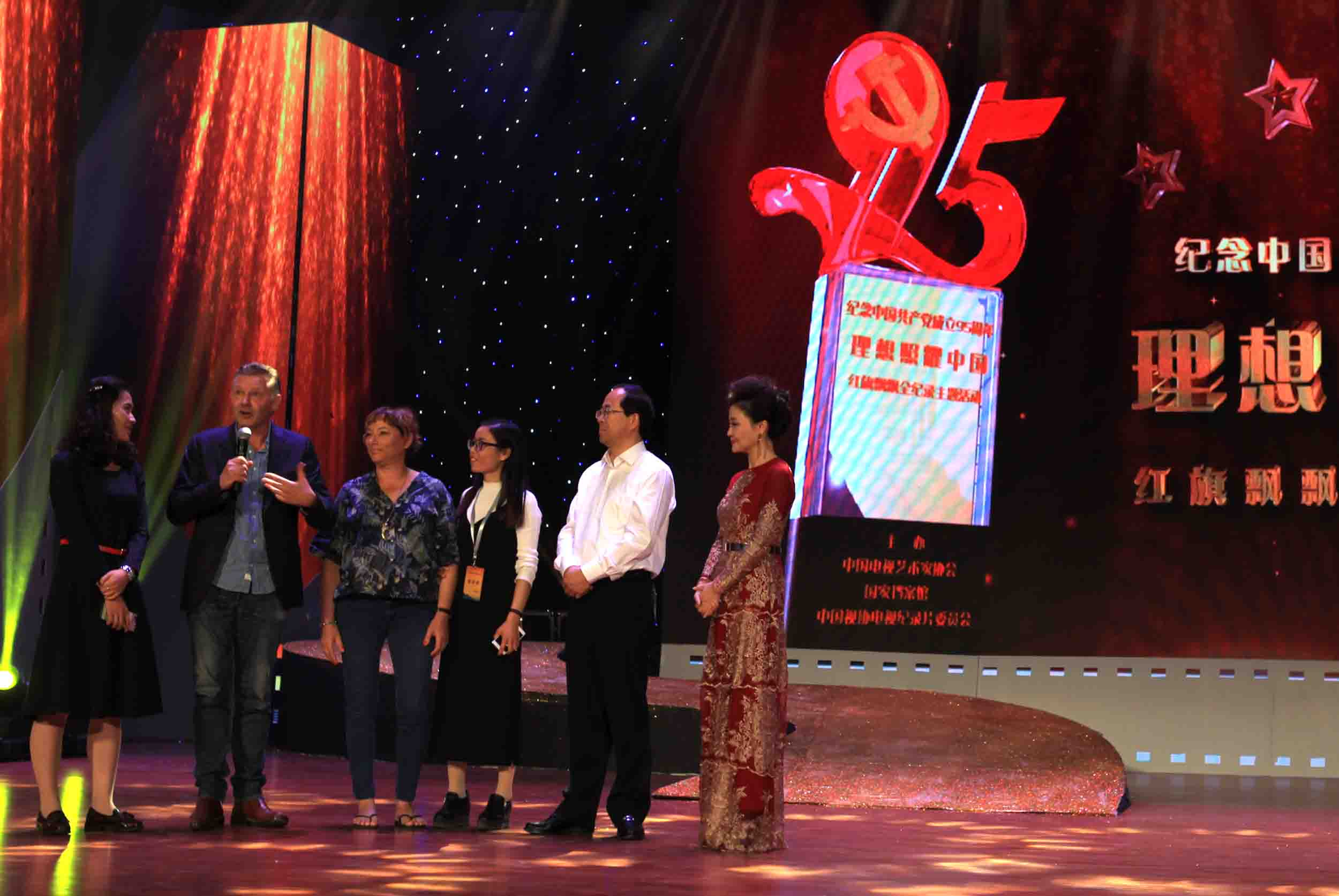 Presenting awards at a documentary film festival in Jiayuguan, China