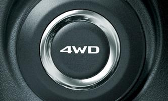 4WD   Il comando posto sulla console centrale consente di selezionare la modalità desiderata - 2WD, 4WD o Lock - e ASX pensa al resto, calibrando l'azione degli organi di trasmissione per fornire trazione sicura nelle condizioni di marcia più impegnative.