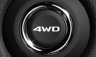 4WD   Il nuovo OUTLANDER è dotato di un sistema 4WD che conferisce alla vettura grandi doti di maneggevolezza e guidabilità in tutte le condizioni stradali. Il tutto è possibile semplicemente con la pressione di un tasto posto sulla consolle centrale che permette di selezionare le differenti modalità di guida.