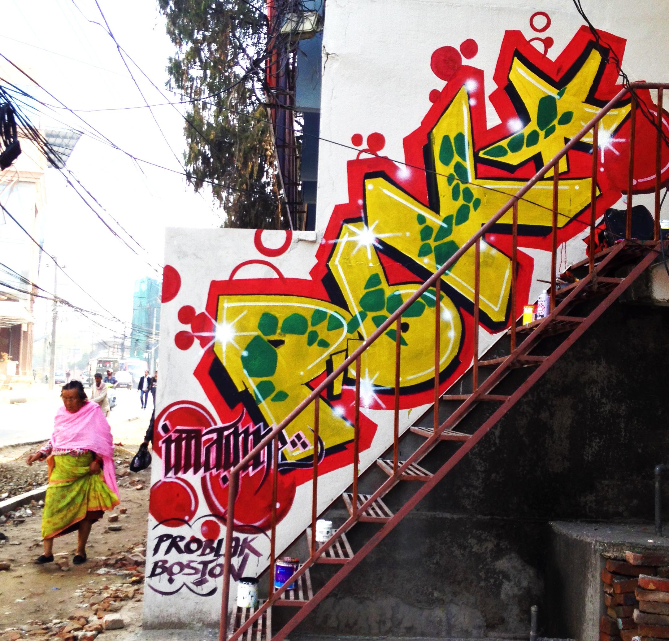 PBK, Kathmandu, 2015