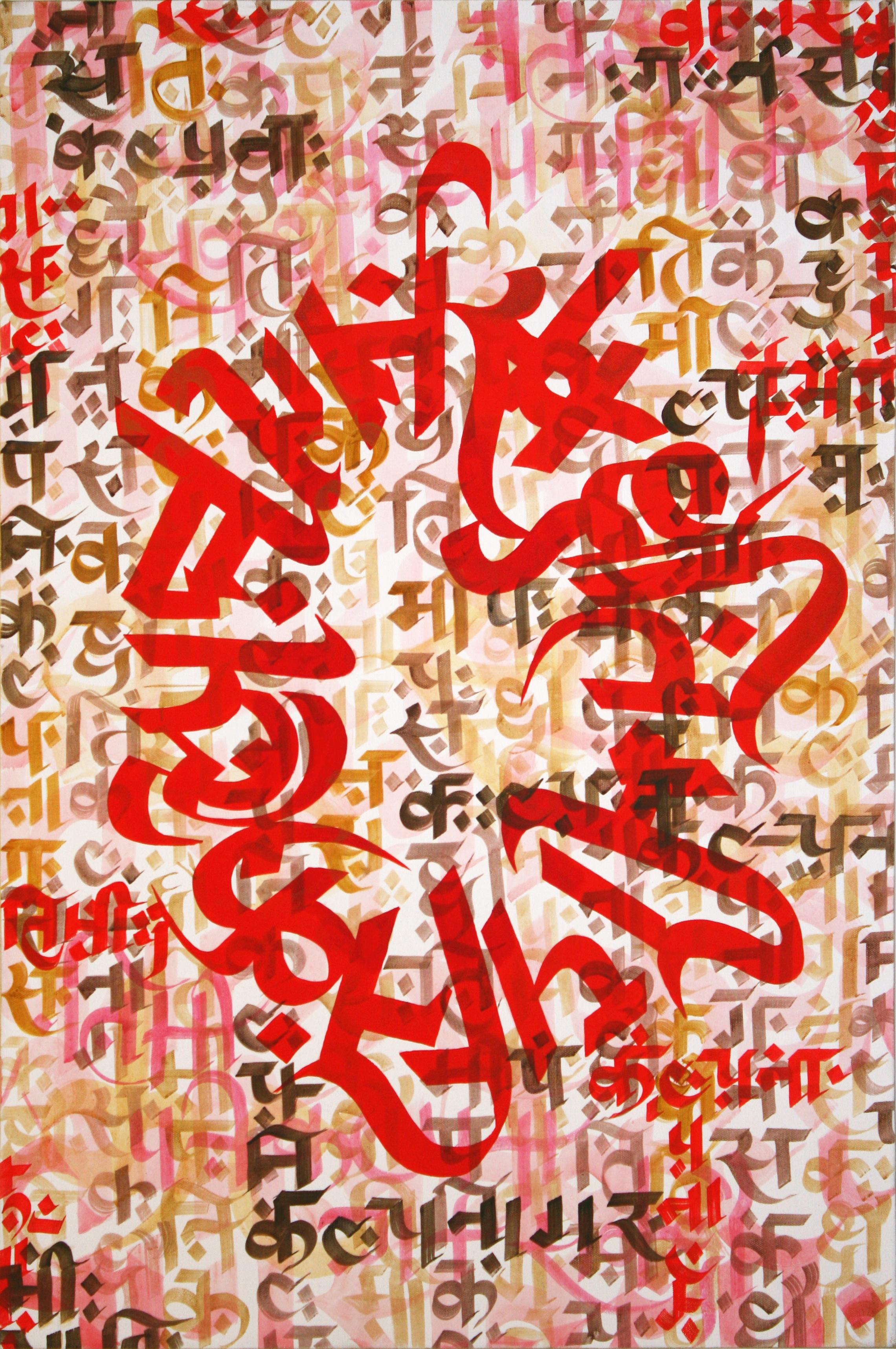 Chakra, 24X36, 2012