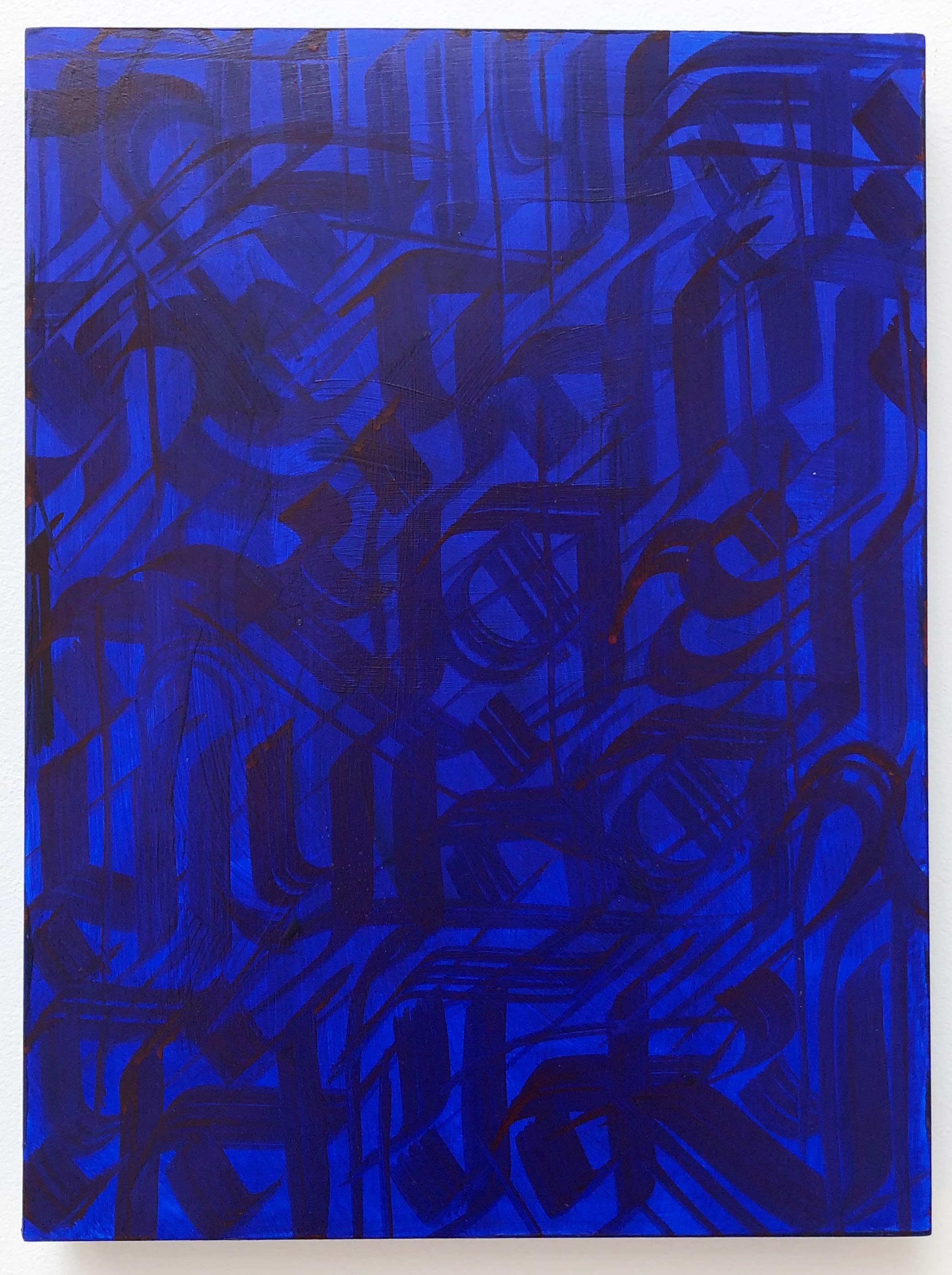 """Neelo II, 2019, acrylic on wood panel, 12"""" x 16"""" (Available)"""