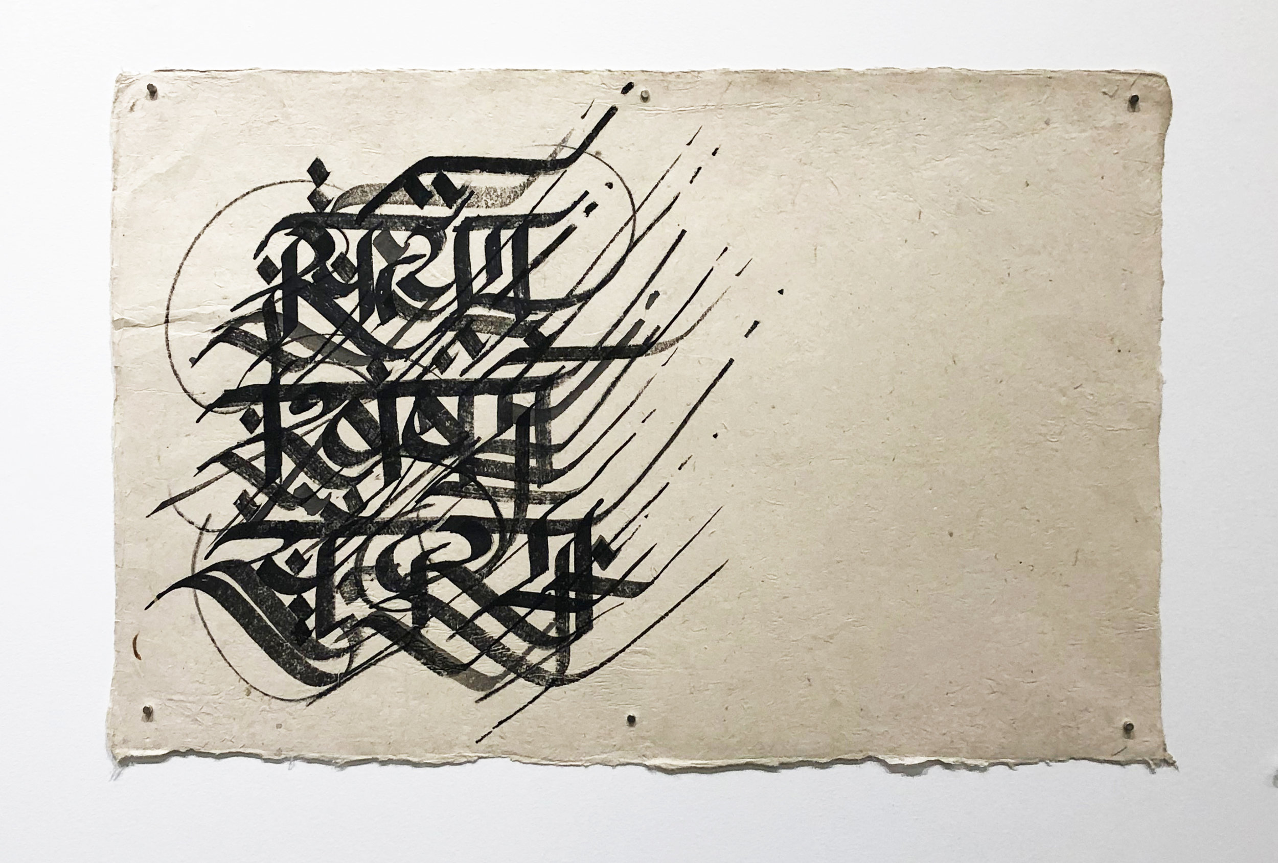 "Manuscript tin, 2018, AirInk on Nepali Handmade Paper 30"" X 22"" (available)"