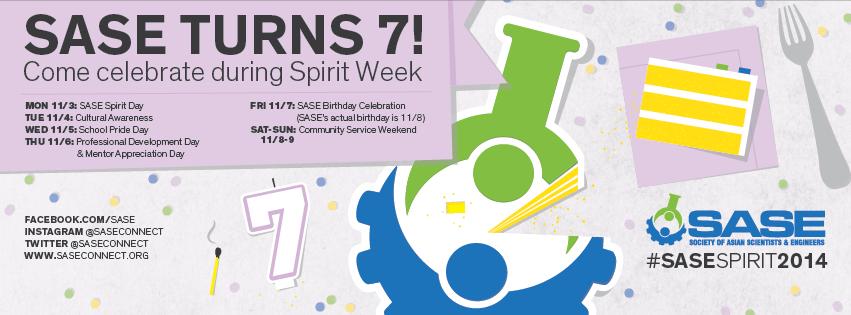 spirit-week-banner-2014-v6.png