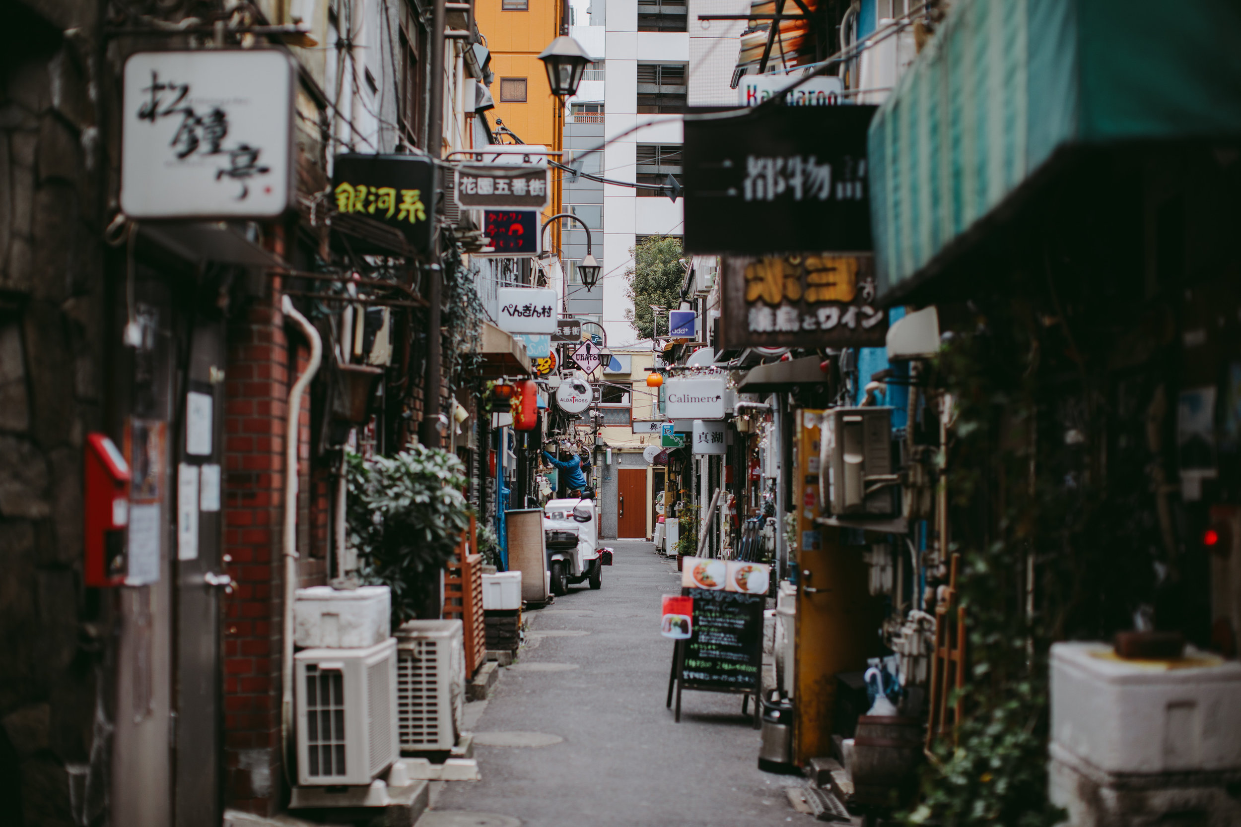 MikeSeehagel-commercial-lifestyle-travel-photography-Japan-02.jpg