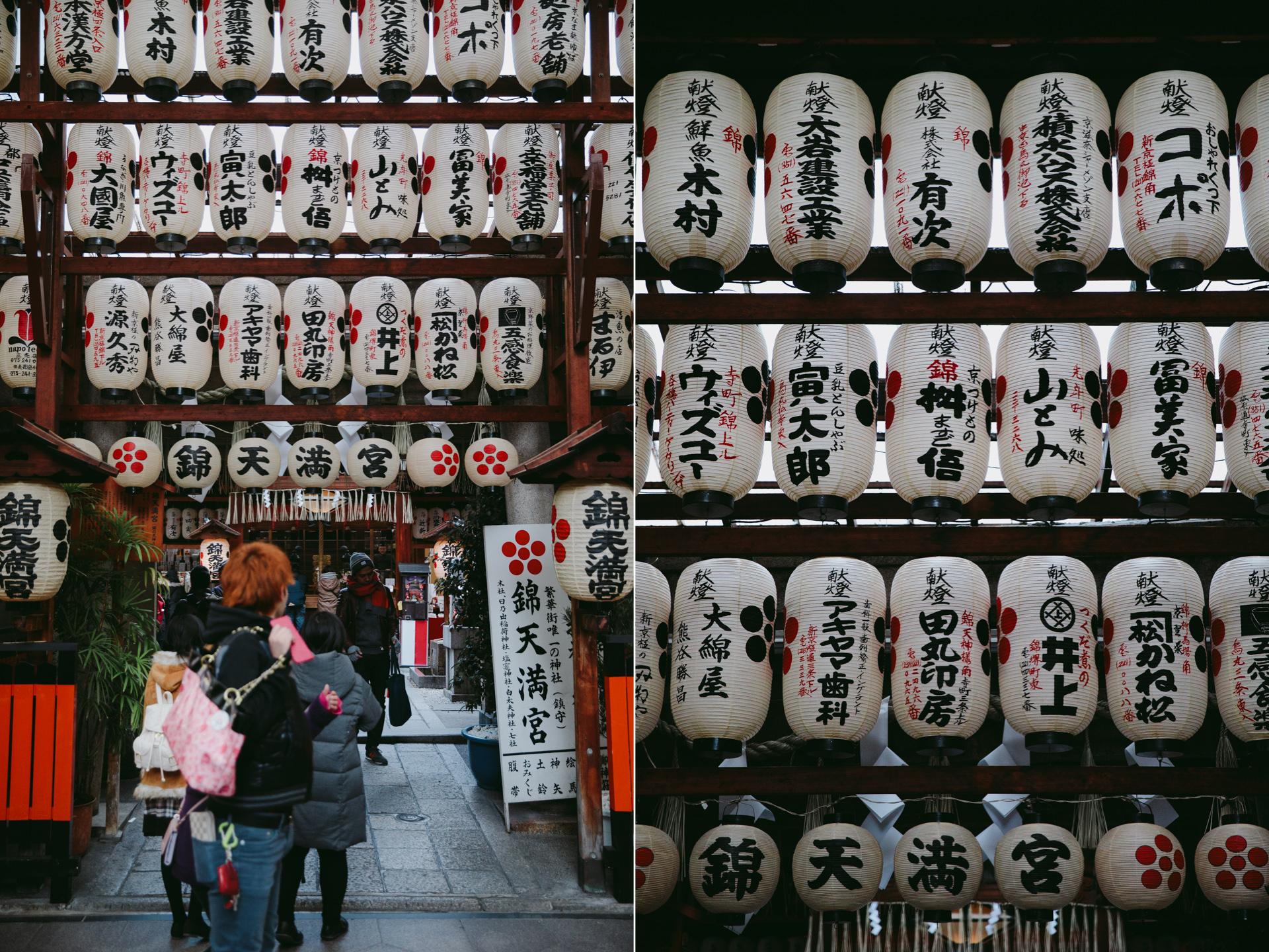 MikeSeehagel-commercial-lifestyle-travel-photography-Japan-V07.jpg