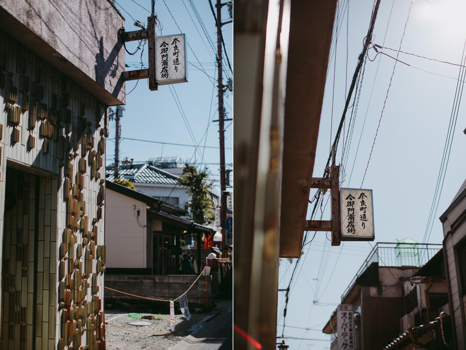 MikeSeehagel-commercial-lifestyle-travel-photography-Japan-V16.jpg